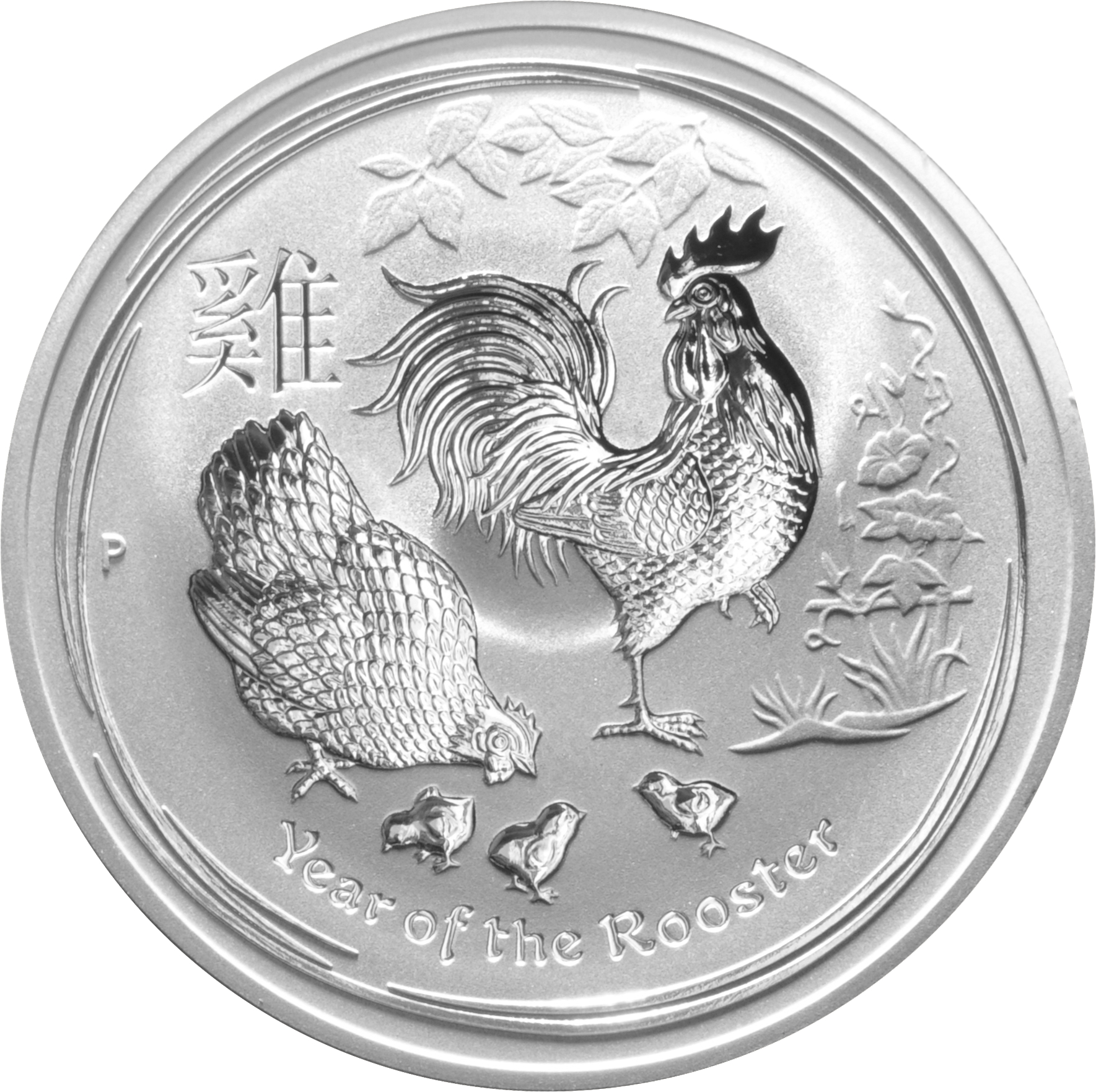1oz Australian Lunar Year Of The Rooster Silver Coin 27 90